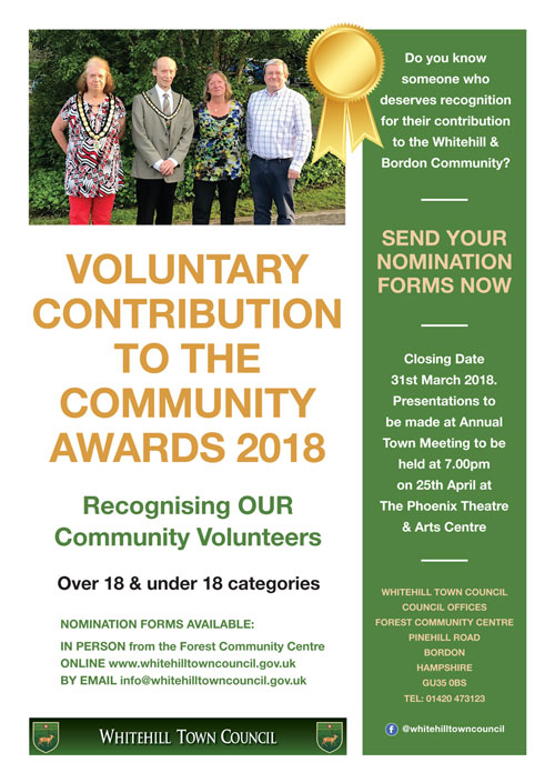 2018 Community Awards Poster